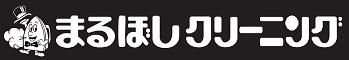 まるぼしロゴ3